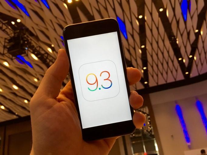 Cand apare iOS 9.3